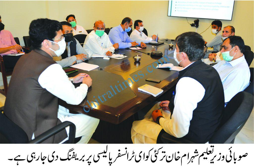 Minister Education meeting on e transfer scaled