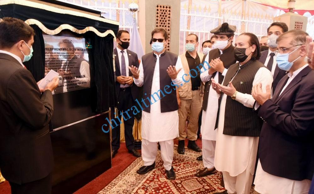 Prime Minister Imran Khan lays the foundation for Hunzas first IT Park
