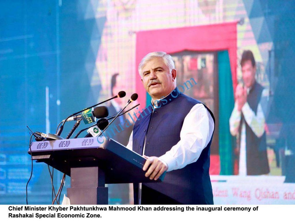 cm kp inaugurated Rashakai special economic zone scaled
