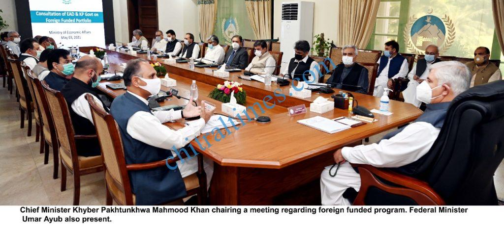 cm kpk chaired foreign funded program scaled