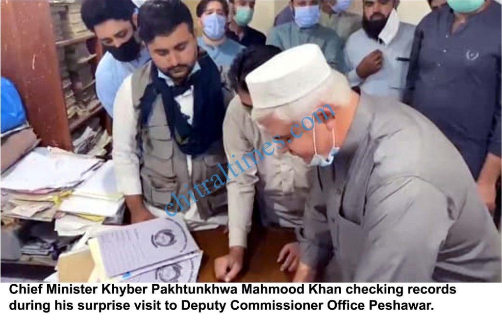 cm surprised visit dc office peshawar scaled
