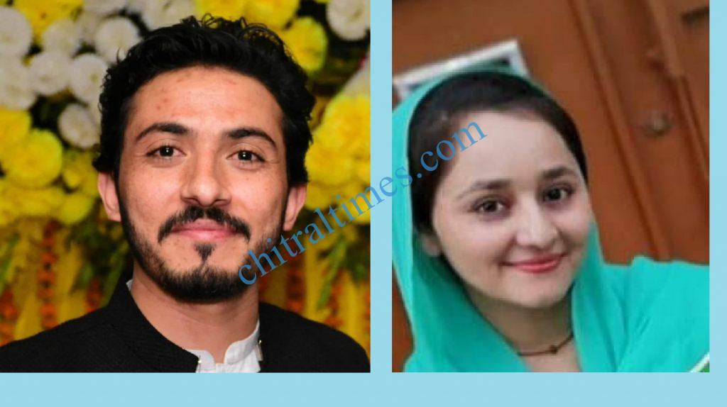 imran un haq and shazia ishaq css qualified from chitral scaled