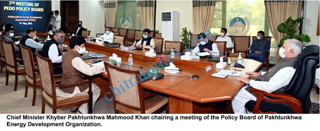 pedo policy board meeting kp cm chaired scaled