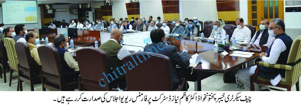 KP Chief Secretary Dr. Kazim Niaz scaled
