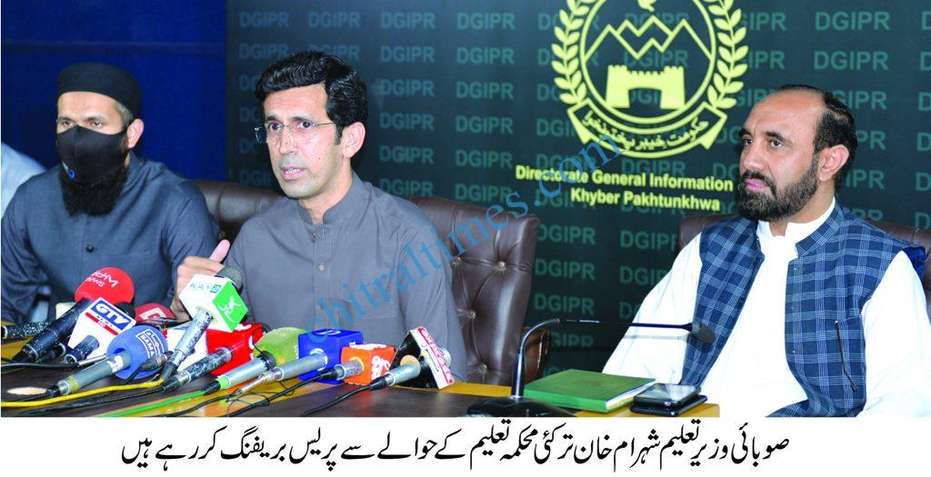 KP Minister Education launches students app scaled