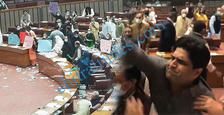 National assembly Pak fight