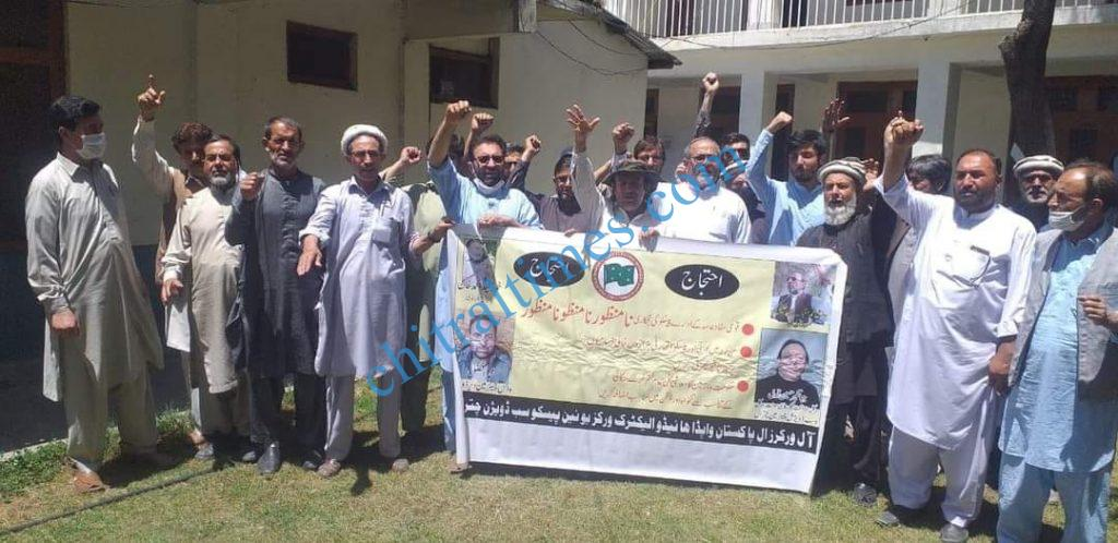 PESCO Chitral protest scaled