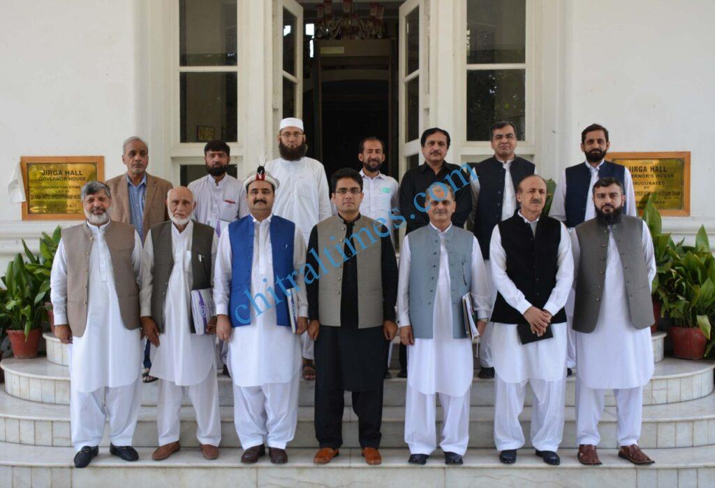 chitraltimes Chitral university senate meeting scaled