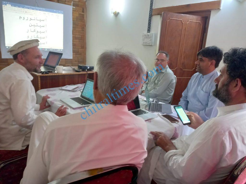 chitraltimes khowar workshop fli scaled