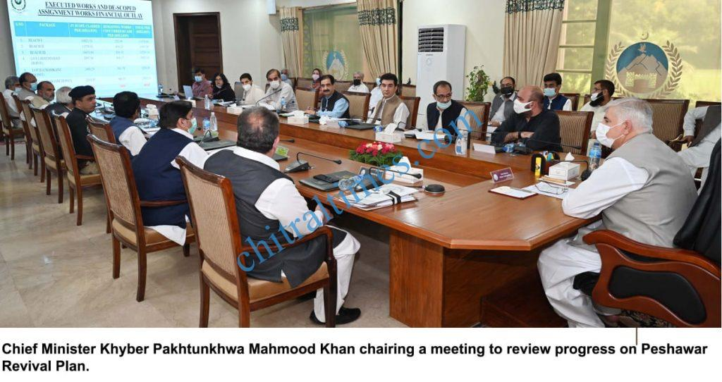 chitraltimes meeting on peshawar revival plan scaled