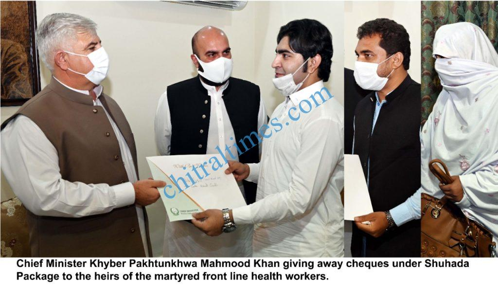 chitraltimes shuhada package cheque taqseem 1 scaled