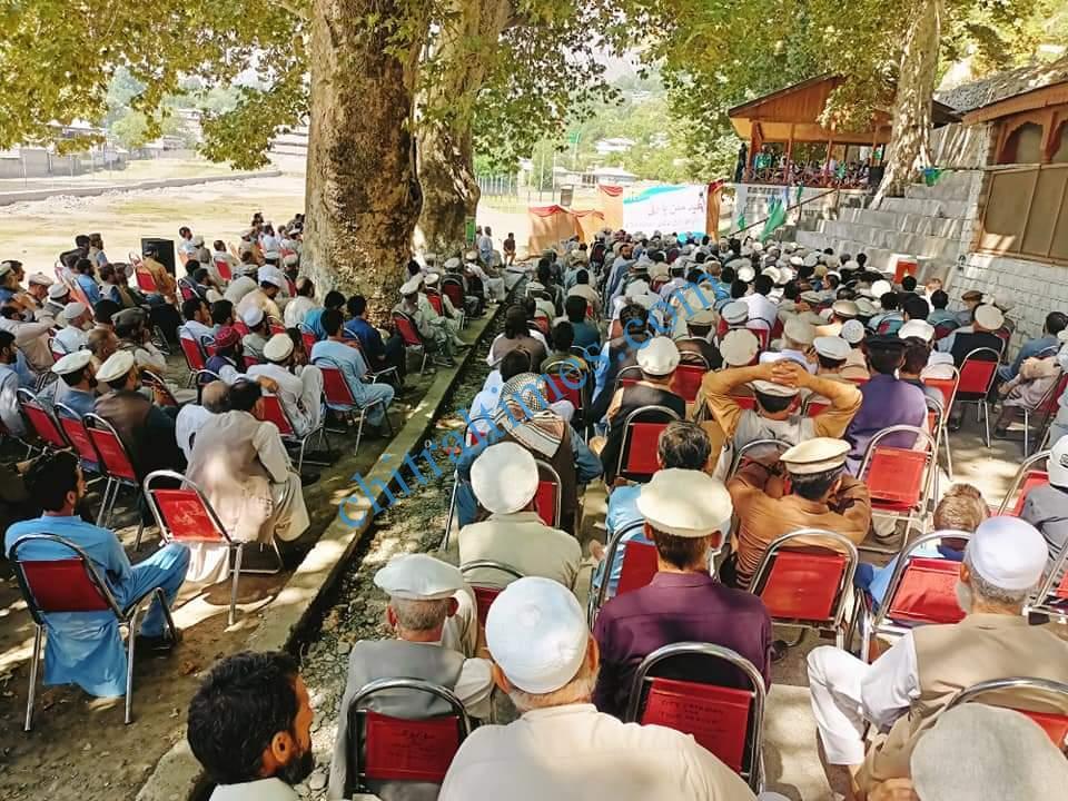 جماعت اسلامی