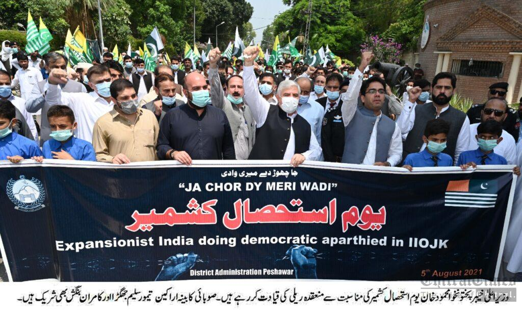 chitraltimes cm leading kashmir day rally pesh scaled