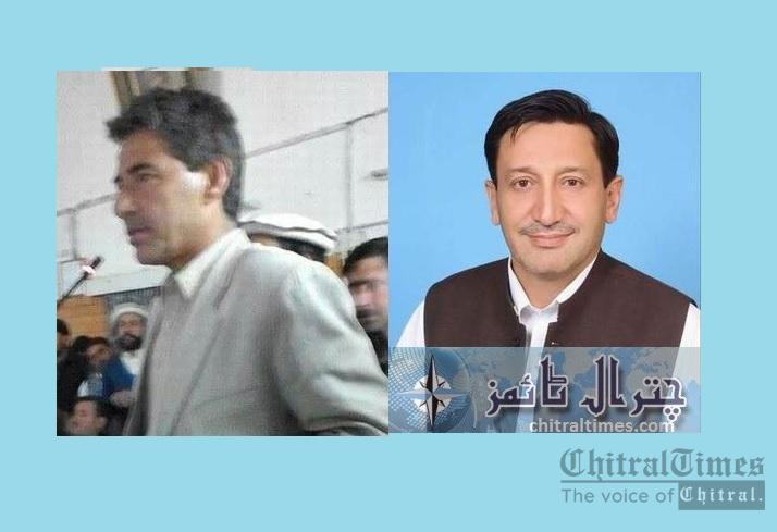 chitraltimes ppp chitral eng fazal rabi and amirullah